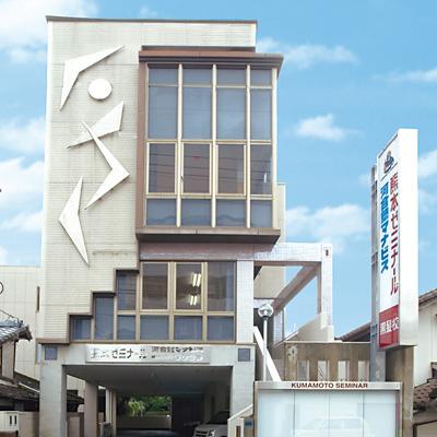 河合塾マナビス 黒髪校