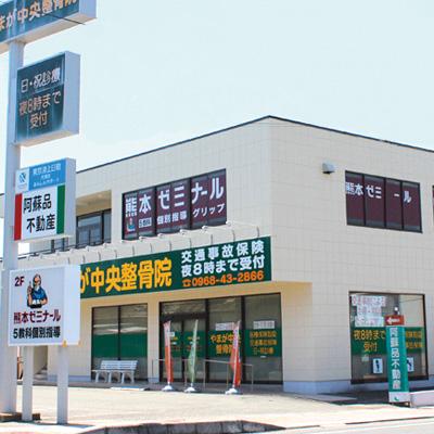 熊本ゼミナール 山鹿教室